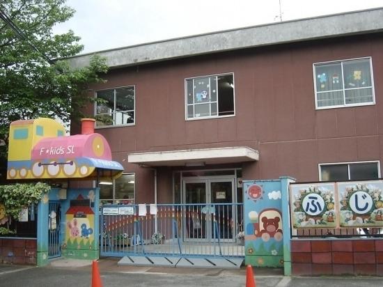 現地周辺ふじがおか幼稚園 1146m