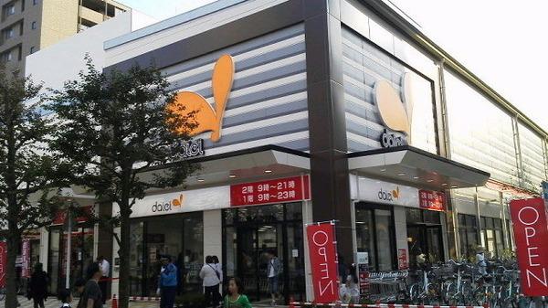 現地周辺ダイエー藤沢店 125m