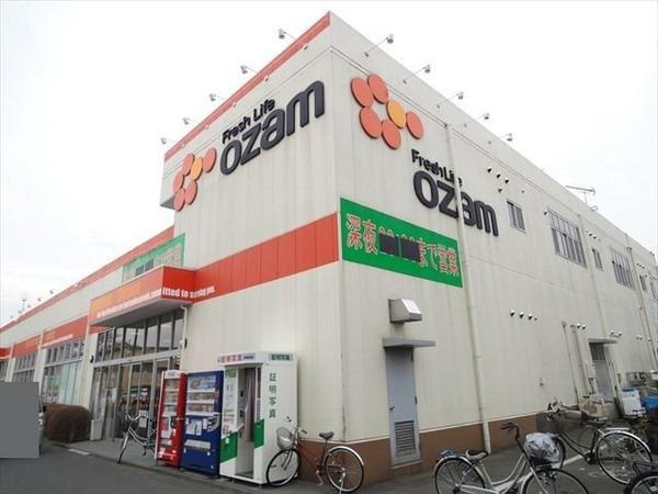現地周辺スーパーオザム美住町店 2157m