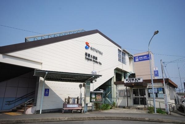 現地周辺相模大塚駅(相鉄本線) 1113m