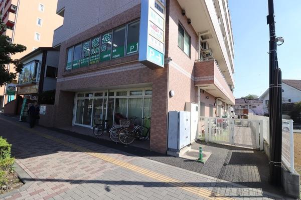 現地周辺京王よみうりランド駅(京王相模原線) 1059m