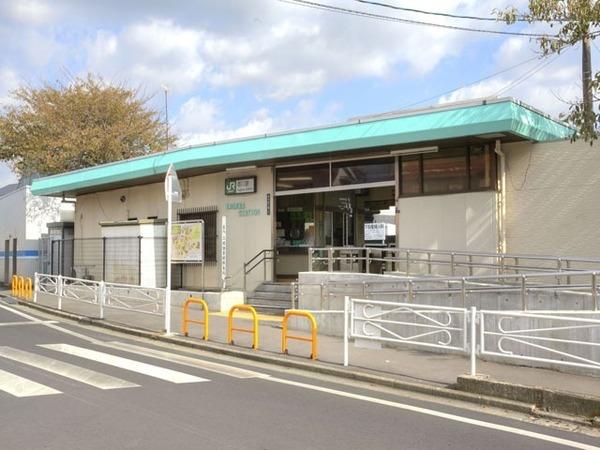 その他その他:JR相模線「香川」駅