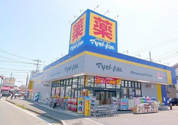 現地周辺マツモトキヨシ茅ヶ崎小和田店 477m