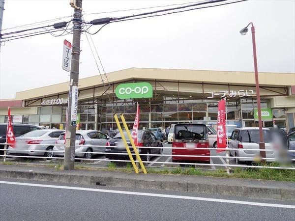 現地周辺コープみらい コープ新所沢店 480m