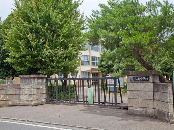 現地周辺所沢市立三ケ島中学校 1850m