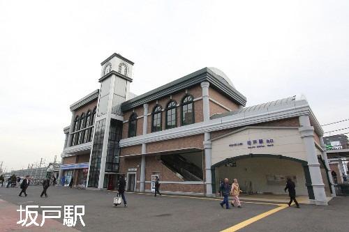現地周辺坂戸駅(徒歩8分です。)