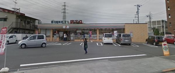 現地周辺セブンイレブン八王子高倉東店 759m