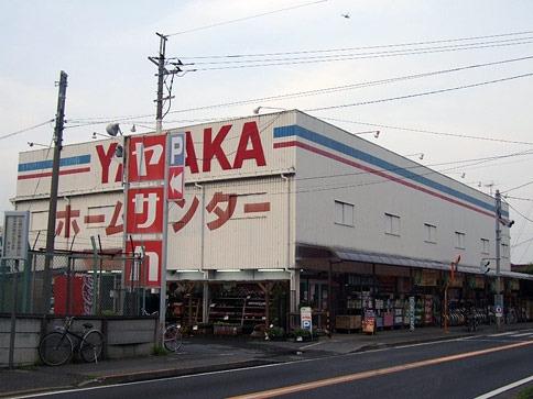 その他その他:ヤサカ高幡店