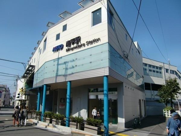 現地周辺南平駅(京王線) 1014m