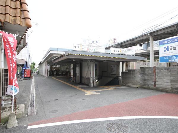 現地周辺小倉駅(近鉄京都線) 918m