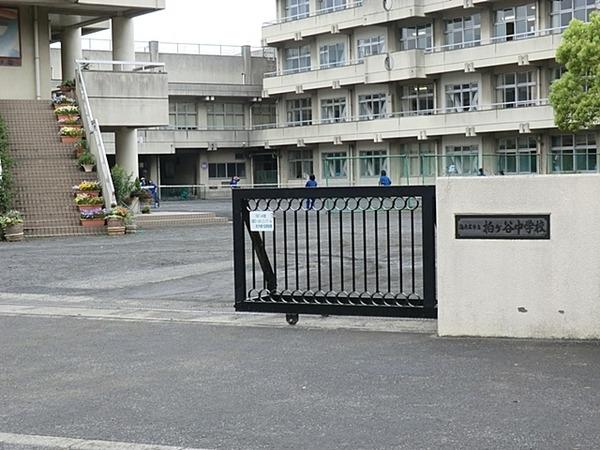 現地周辺海老名市立柏ケ谷中学校 1788m