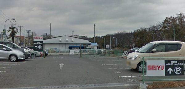 現地周辺西友七里ヶ浜店 1644m