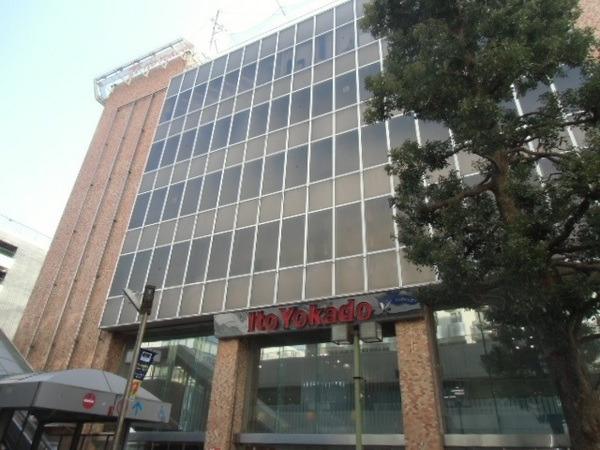 現地周辺イトーヨーカドー藤沢店 2170m