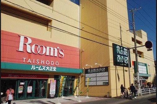 現地周辺食品館あおば辻堂店 762m