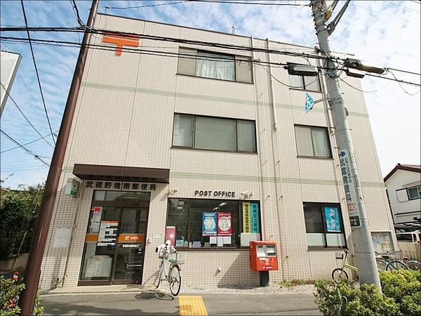 現地周辺武蔵野境南郵便局 441m