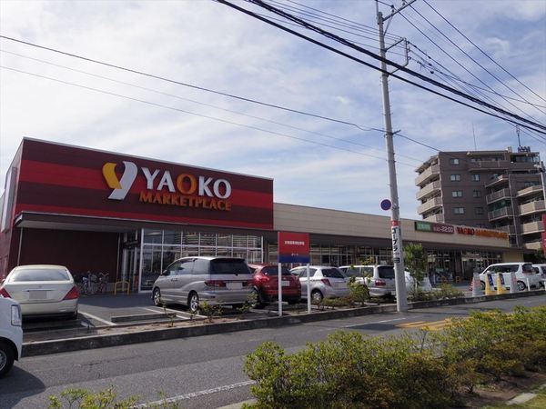 現地周辺ヤオコー所沢美原店 560m
