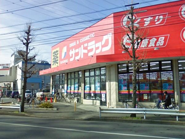 現地周辺サンドラッグ八王子高倉店 834m