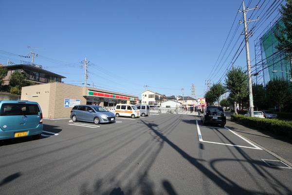 現地周辺サンクス八王子片倉町店 1046m