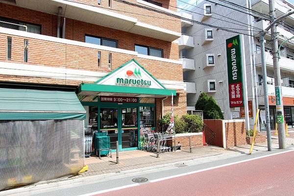 現地周辺マルエツ二子玉川店 1435m