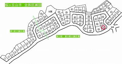 その他その他:神戸市灘区桜が丘山手 61号地