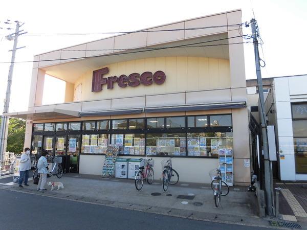 現地周辺フレスコ小倉店 1744m
