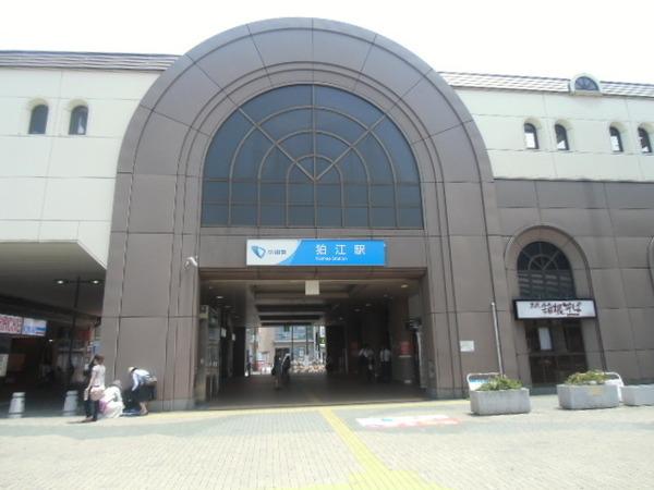 現地周辺喜多見駅(小田急小田原線) 2288m