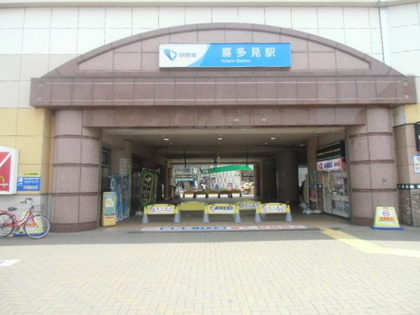 現地周辺OdakyuOX狛江店 1521m
