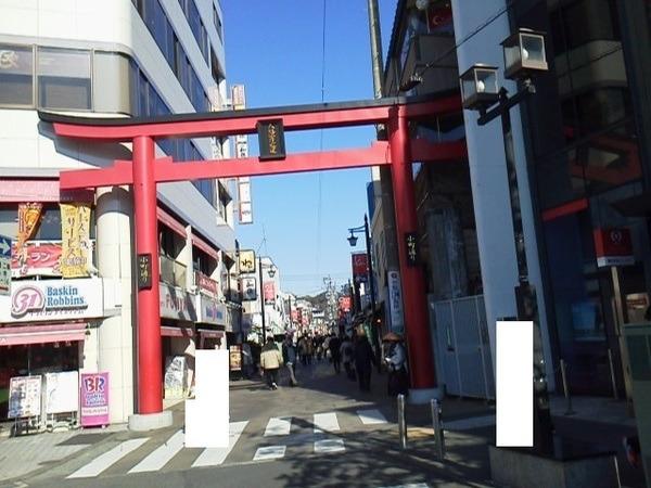 その他その他:鎌倉小町通り