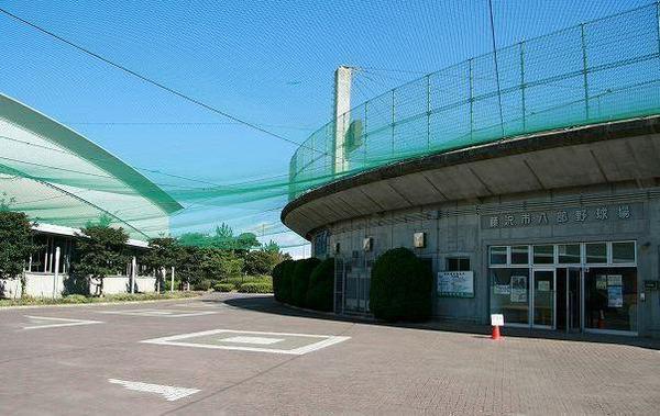 その他その他:鵠沼運動公園