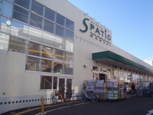 現地周辺スーパーマーケットエスパティオ小和田店 877m