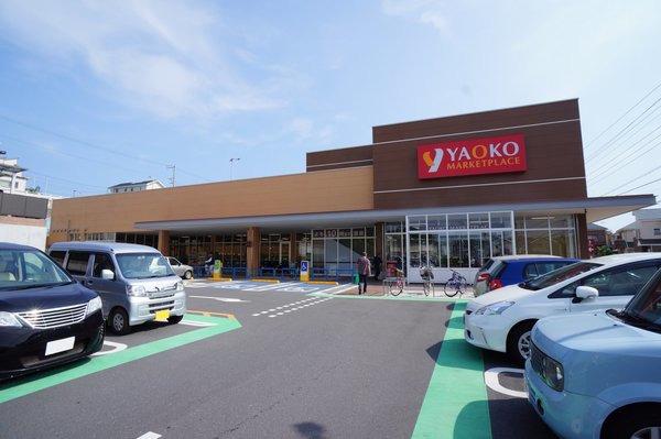 現地周辺ヤオコー藤沢柄沢店 694m