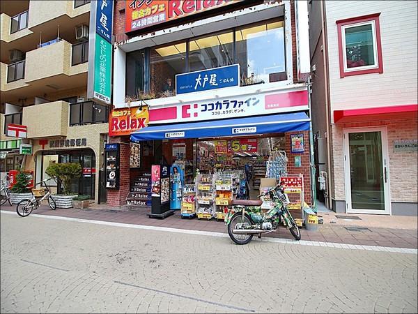 現地周辺ココカラファイン武蔵境店 889m