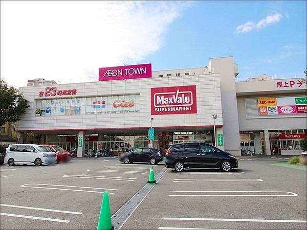 現地周辺マックスバリュ田無芝久保店 1275m