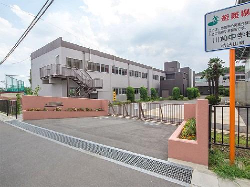 現地周辺毛呂山町立川角中学校