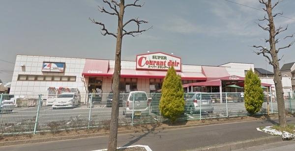 現地周辺スーパークランデール野田本店 314m
