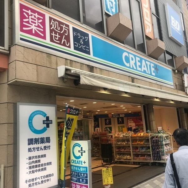 現地周辺藤沢南仲通郵便局 236m
