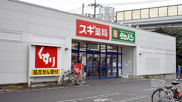 現地周辺スギ薬局茅ヶ崎香川店 642m