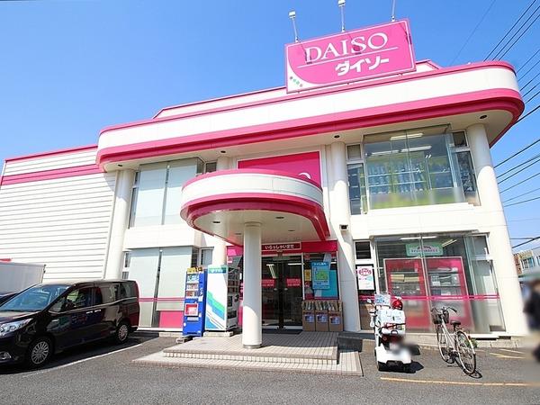 現地周辺ザ・ダイソー東村山店 708m