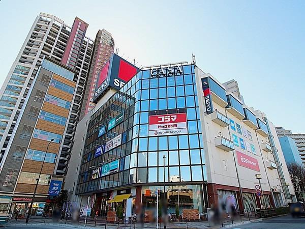 現地周辺西友ひばりヶ丘店 1015m