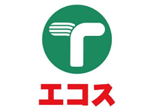 現地周辺武蔵高萩駅