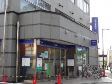 現地周辺みずほ銀行日野駅前支店 476m