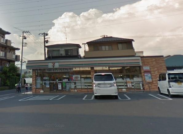 現地周辺セブンイレブン日野万願寺2丁目店 288m