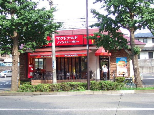 現地周辺マクドナルド20号八王子並木町店 975m