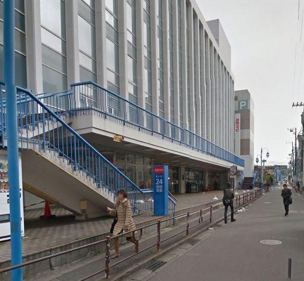 現地周辺西友大船店 1356m