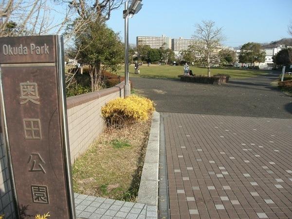 現地周辺奥田公園 730m