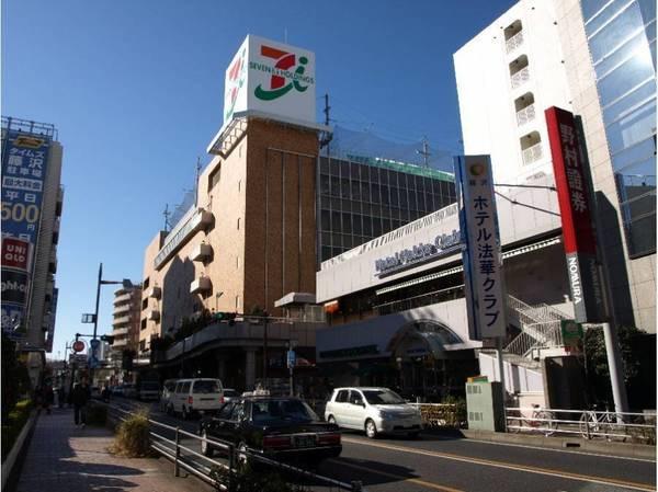 現地周辺イトーヨーカドー藤沢店 879m