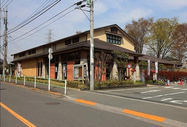 現地周辺おふろの王様花小金井店 1090m