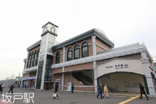 現地周辺坂戸駅
