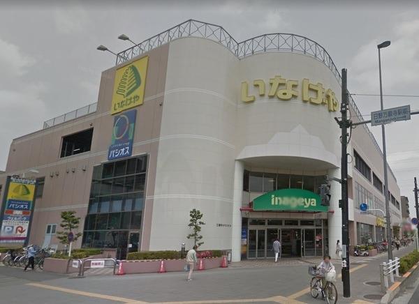 現地周辺ウェルパーク日野万願寺駅前店 472m