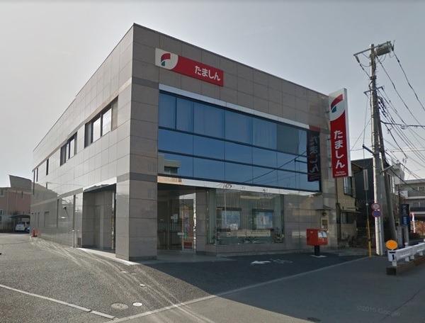 現地周辺多摩信用金庫中野山王支店 515m